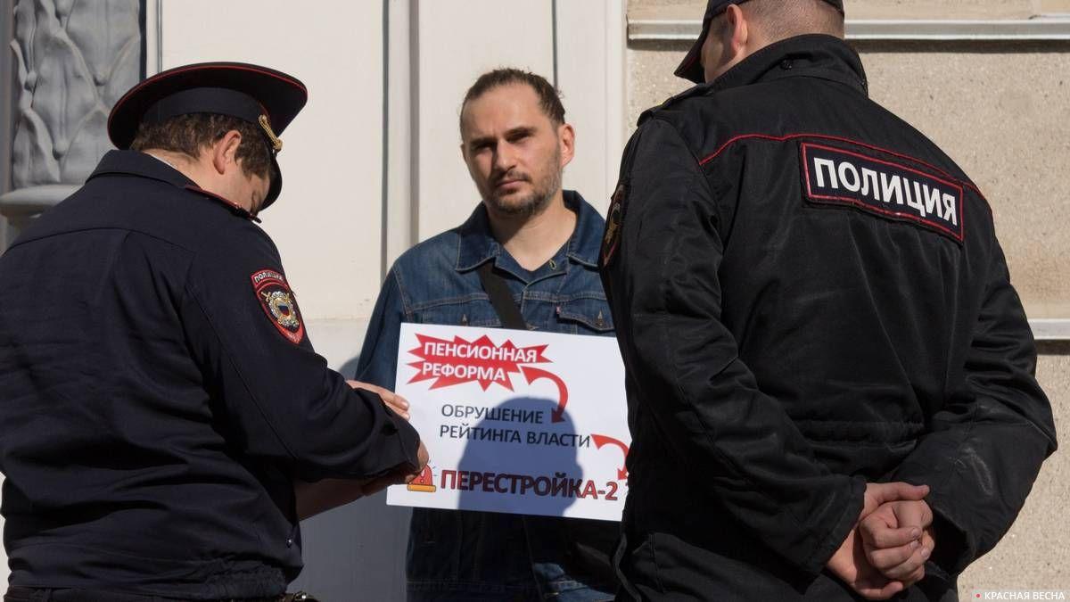 Пикет в Ростове-на-Дону. 03.10.2019