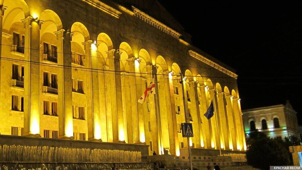 Старый парламент Грузии. Тбилиси