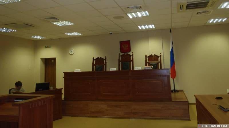 Зал судебных заседаний. Россия