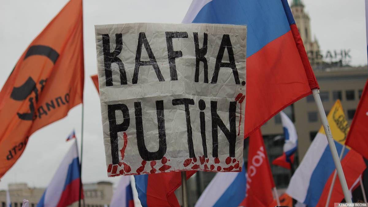 Русские народные «кафки»