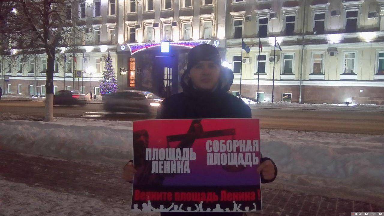 Пикет против переименования площади Ленина. Ульяновск