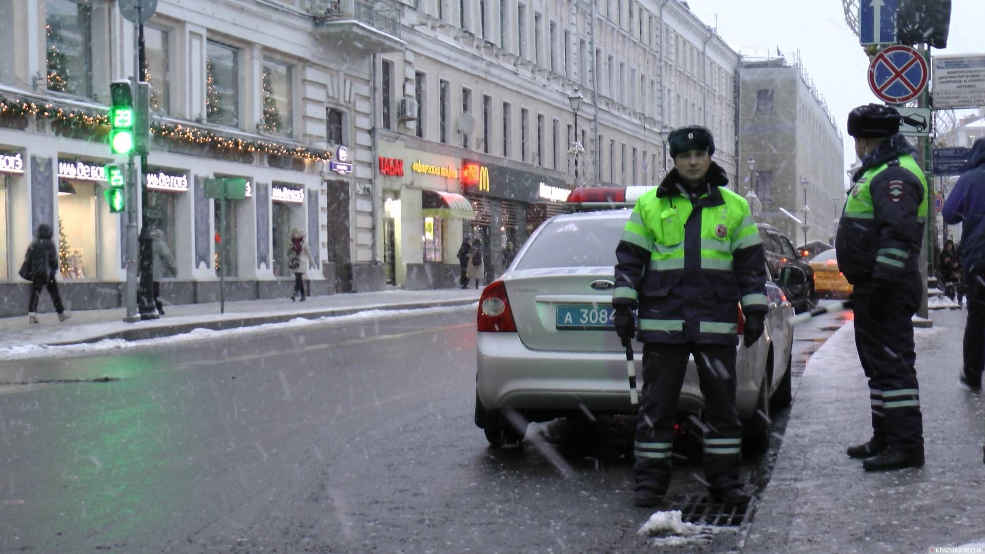 ДПС ГИБДД. Москва