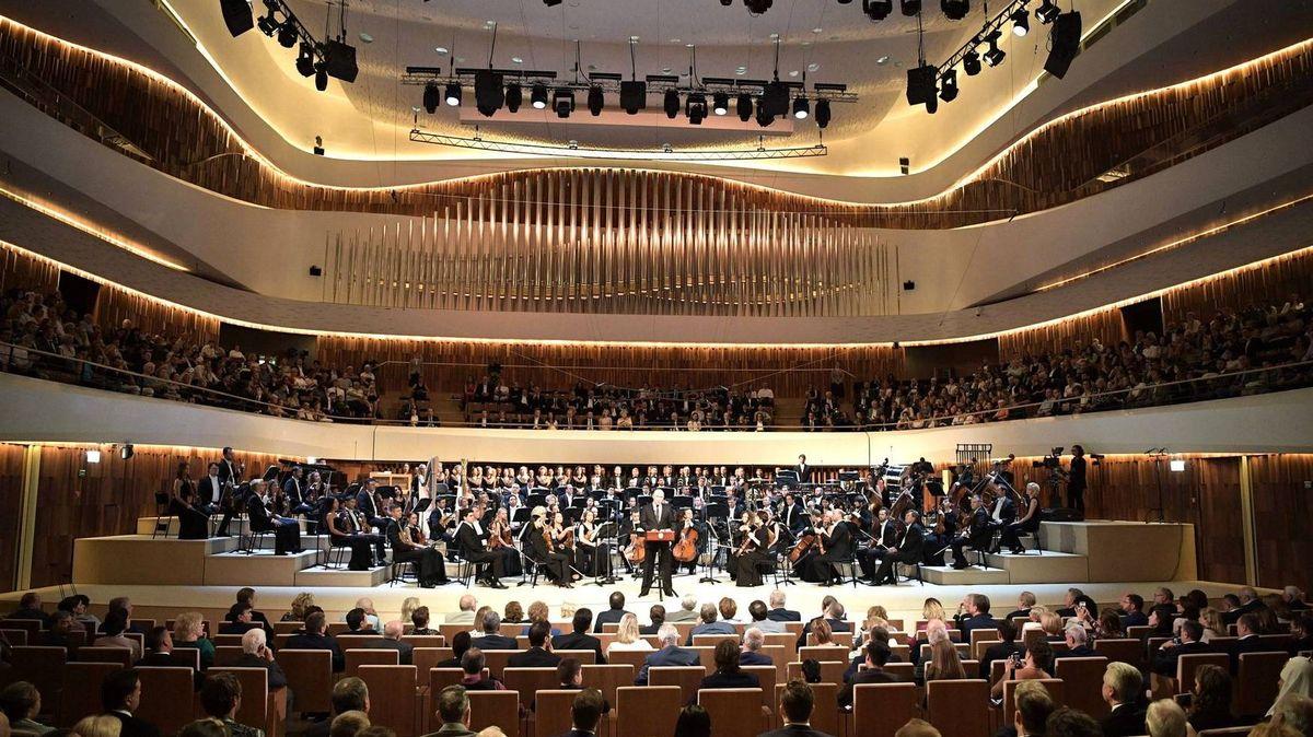 Концертный зал парка «Зарядье»