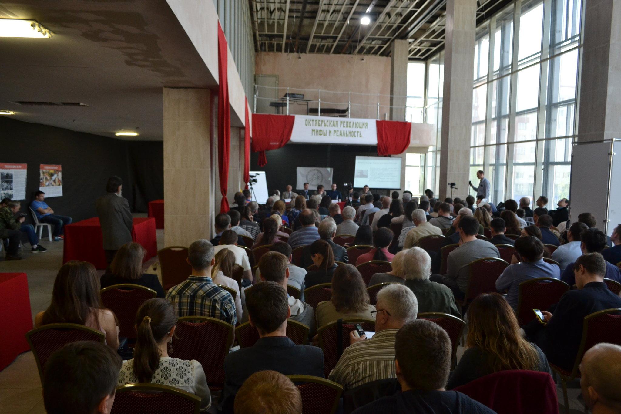 Конференция «Октябрьская революция: мифыи реальность» в Екатеринбурге. 27 мая 2017 г.