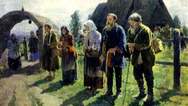 Сергей Виноградов. Нищие. 1899