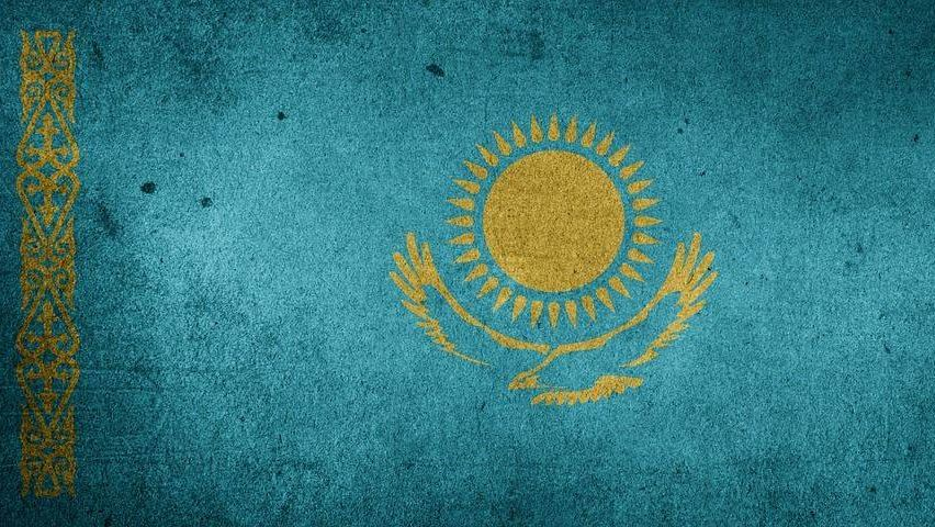 Казахстан, национальный флаг