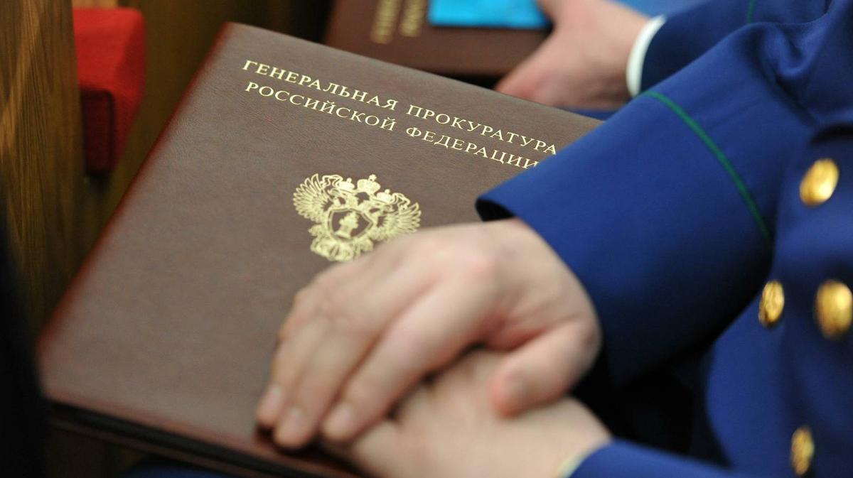 Народ Татарии жалуется в прокуратуру РФ на введенные ограничения свободы