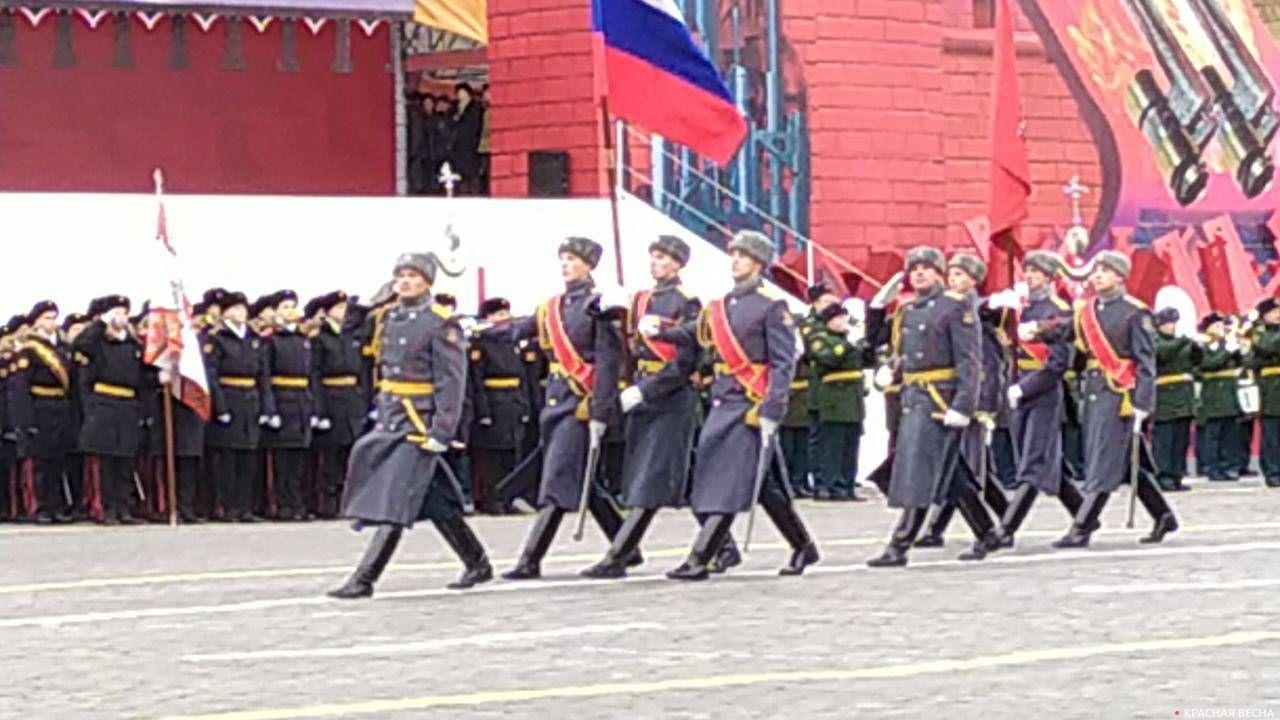 Начало парада