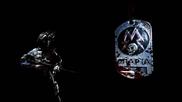 Цитата из игры «Метро 2033: Луч надежды»