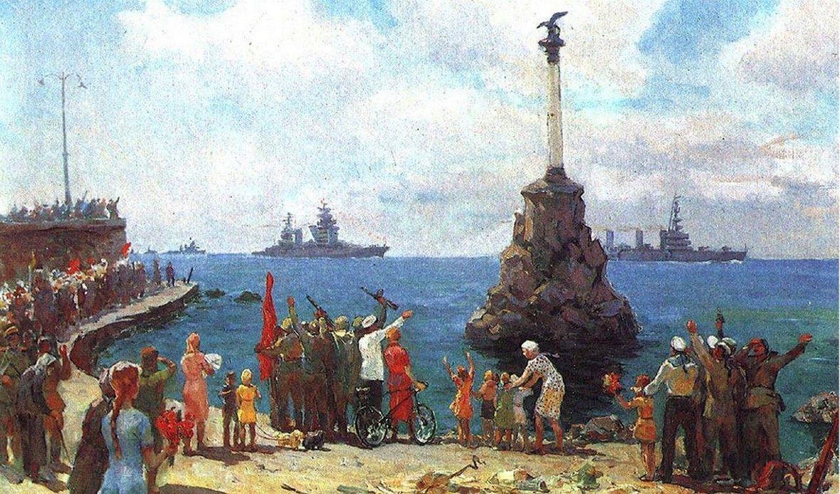 В. Штраних. Возвращение эскадры в Севастополь 5 ноября 1944 г.