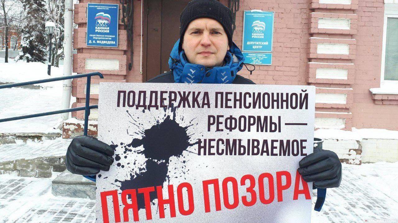 В Ульяновске пикетчик вышел протестовать к приемной