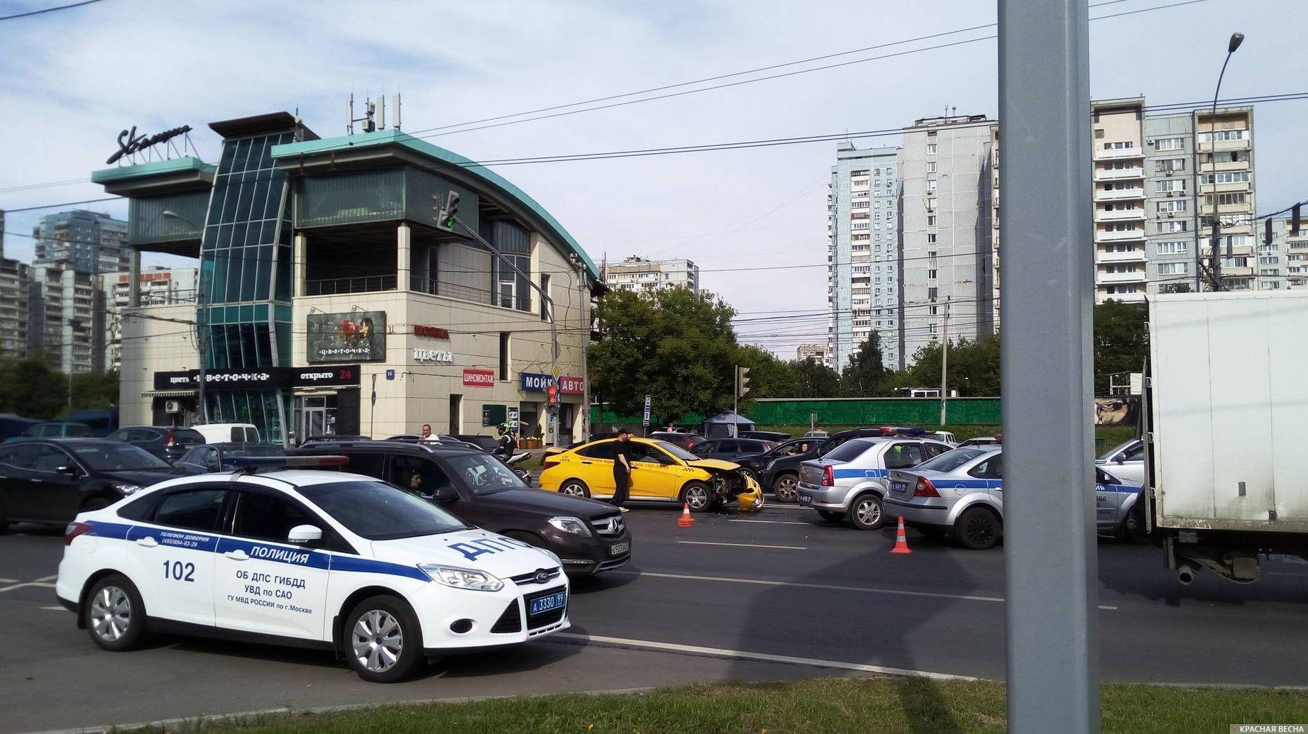 ДТП. Москва