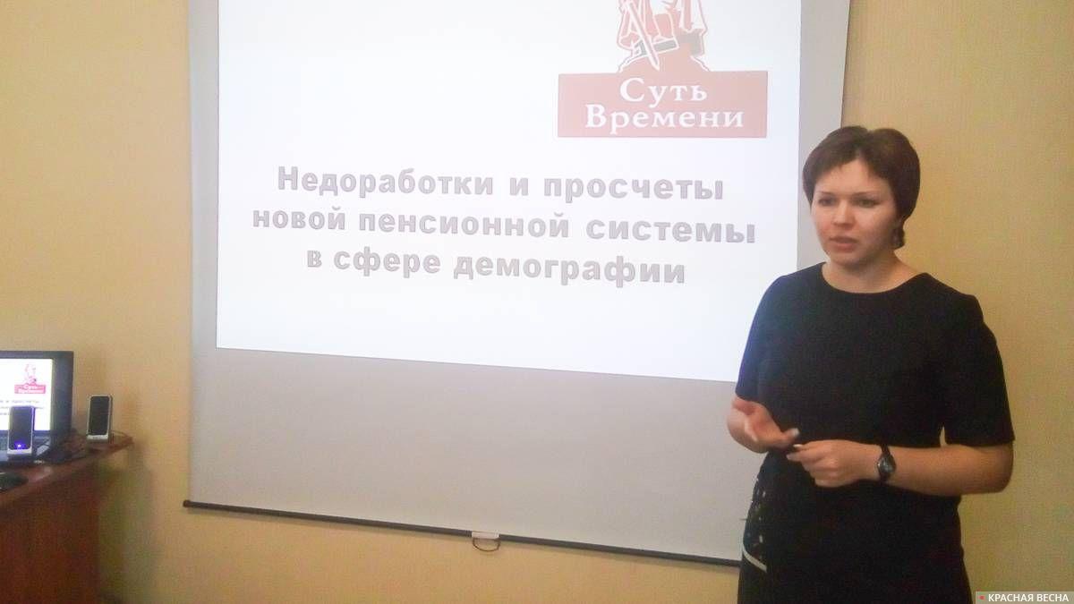 """Конференция ко """"Дню людоеда"""". Ульяновск"""