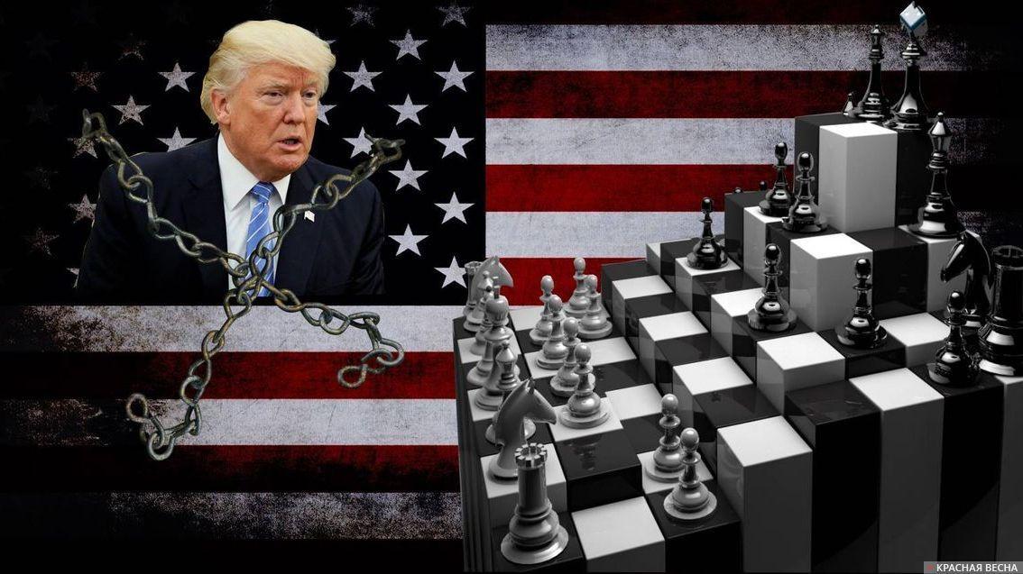 Д. Трамп. Противостояние с конгрессом
