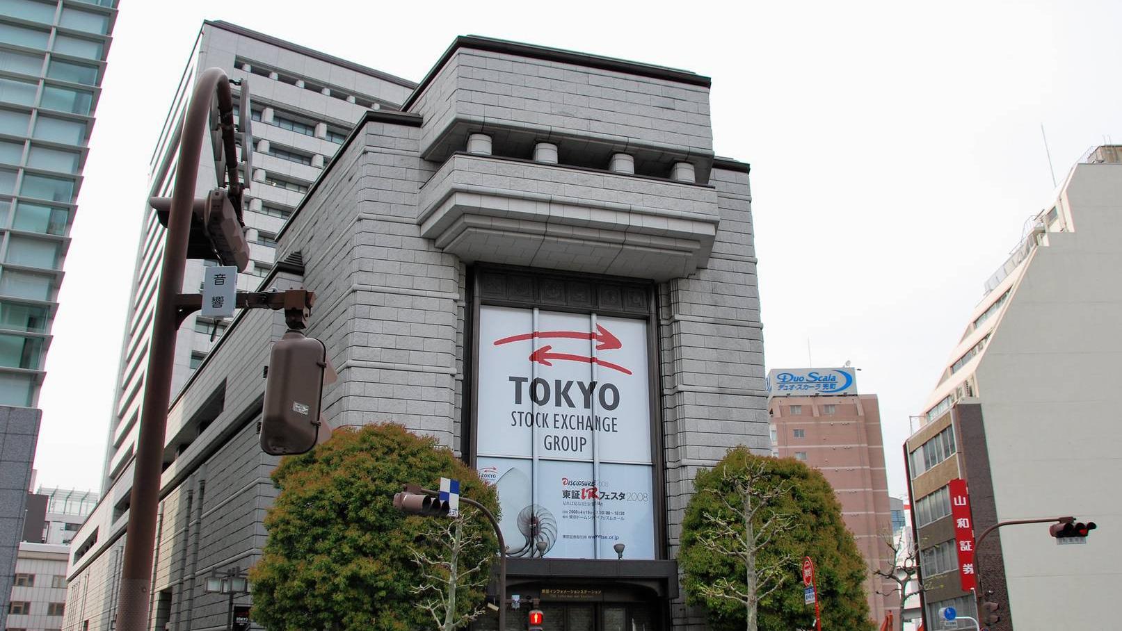 Индекс Nikkei полностью отыграл вчерашнее падение