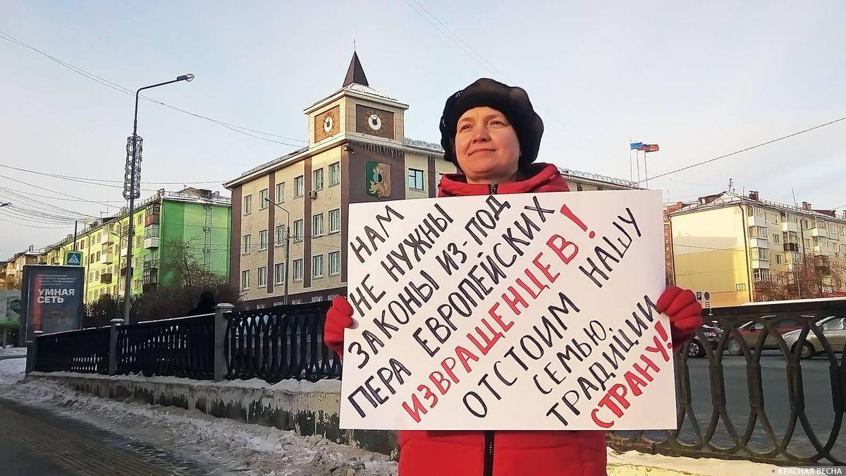 Пикет против закона о семейно-бытовом насилии в Первоуральске