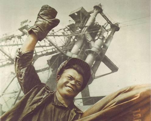 Туристические плакаты СССР. «Интурист» приглашает посмотреть Магнитогорск, 1930-е годы