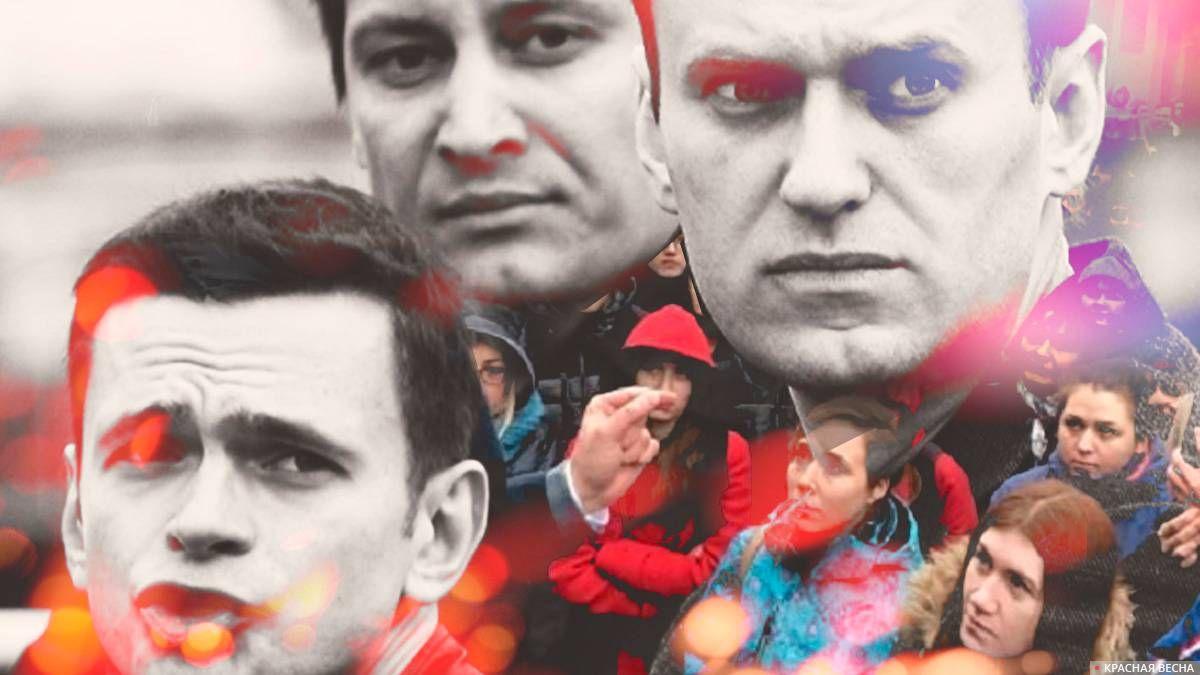 Политическая тусовка Москвы