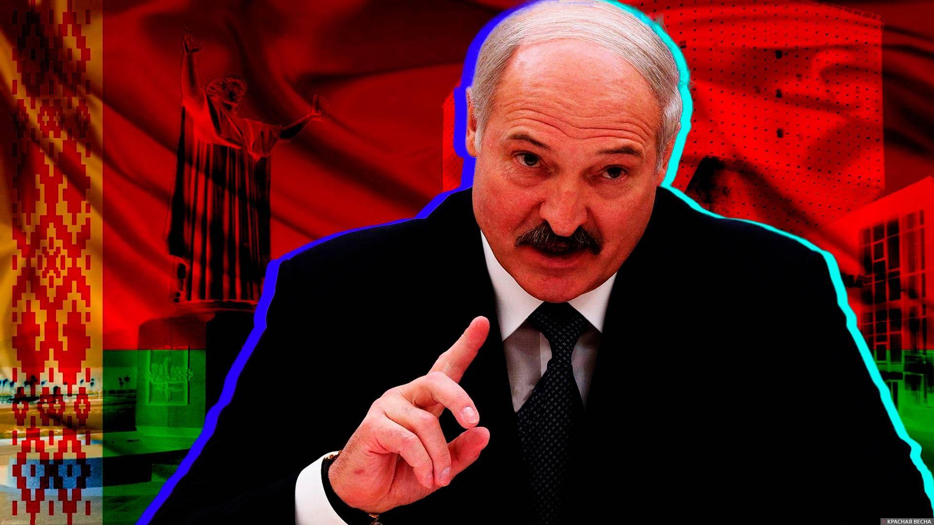 Лукашенко А.Г