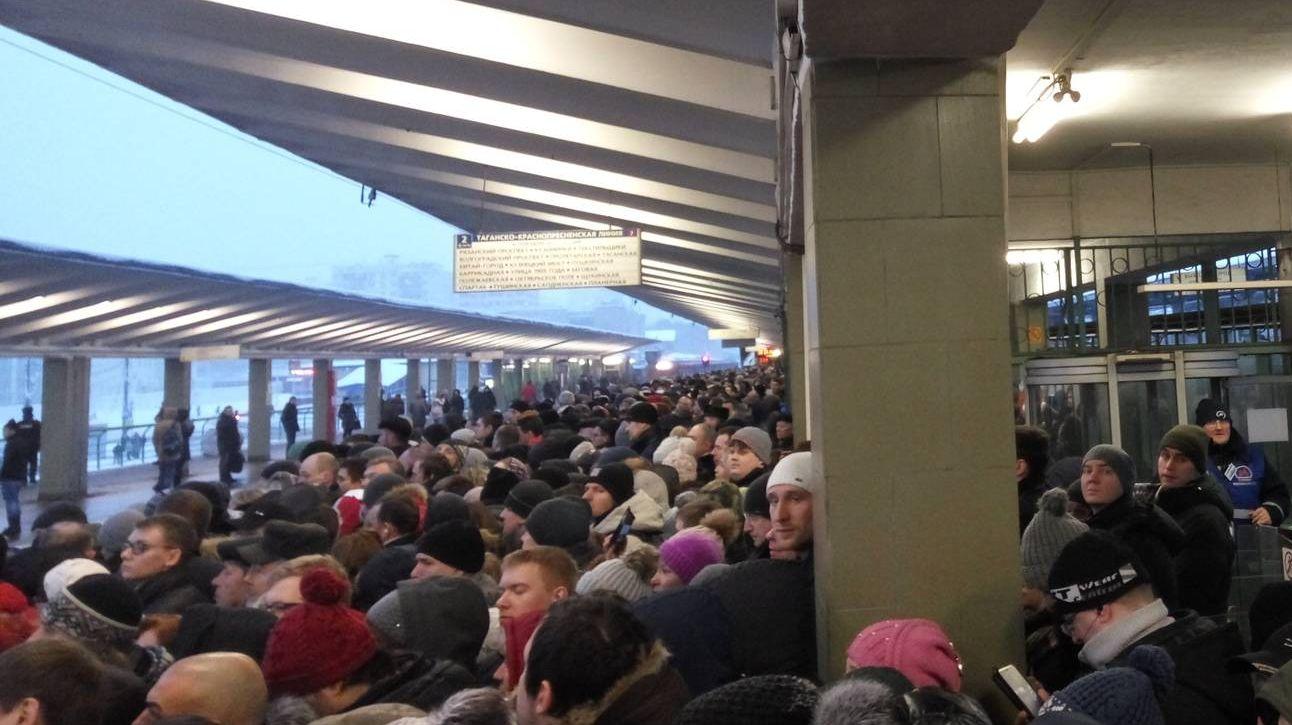 Москва метро