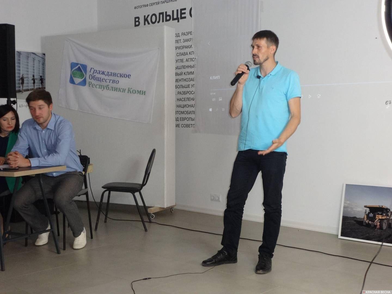 Михаил Габов