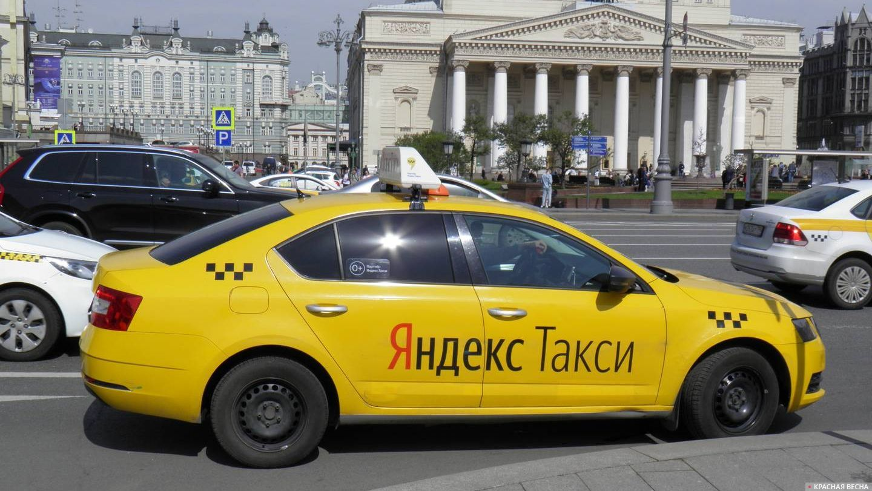 Гифка яндекс такси, яхта
