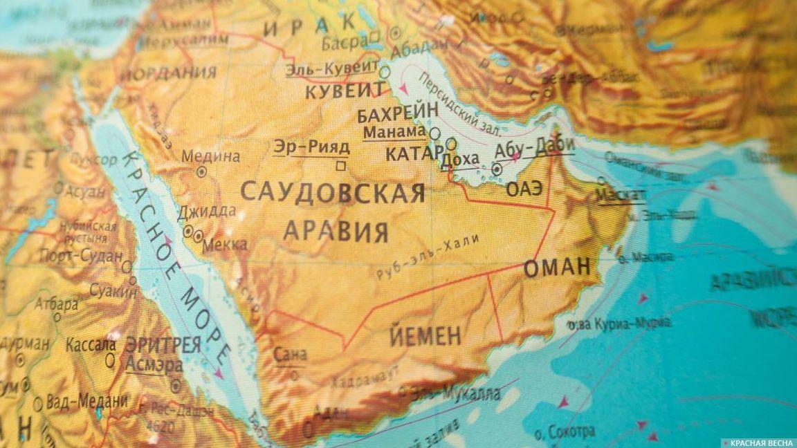 Аравийский полуостров на карте мира