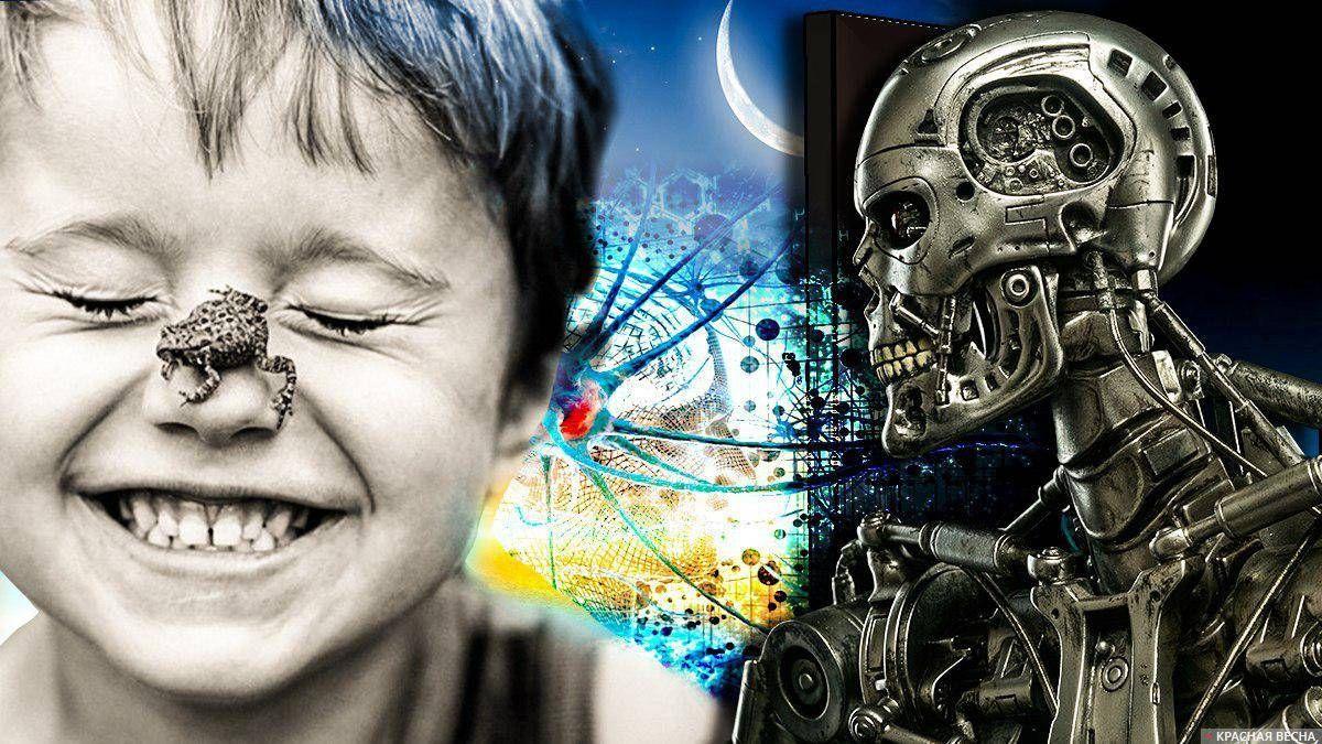 Человек или искусственный интеллект?