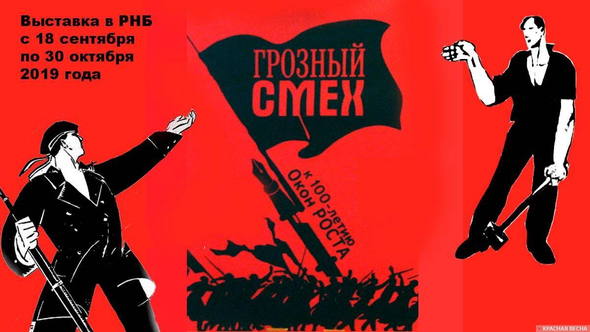 «Красочная история боевейших городов Союза»