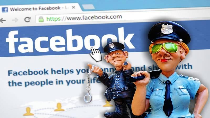 Фейсбук правосудие