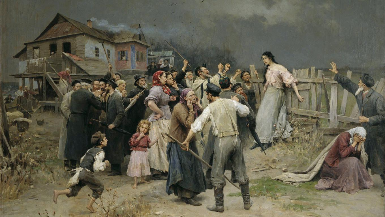 Николай Корнилович Пимоненко. Жертва фанатизма. 1899