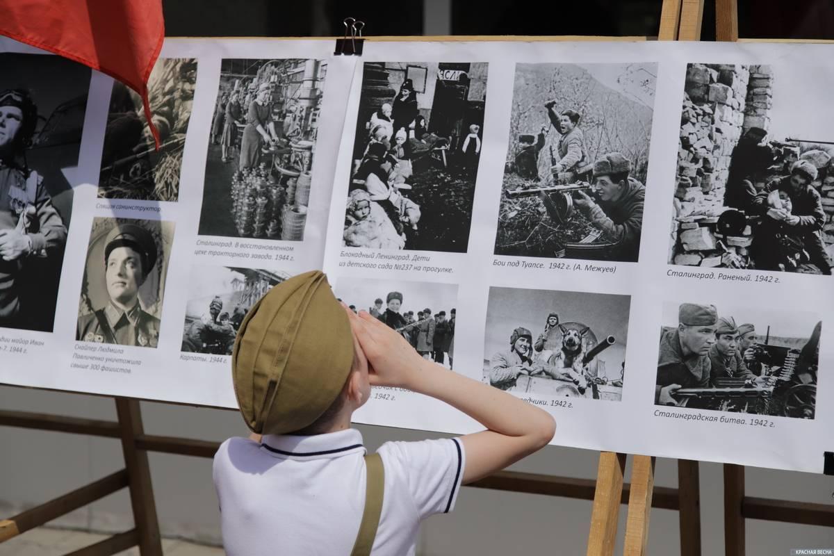 Выставка фотографий времен Великой Отечественной войны. Барнаул, Алтайский край (Константин Чепрасов © ИА Красная Весна)