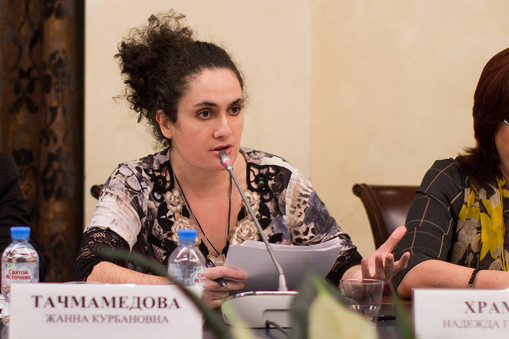 Жанна Тачмамедова (Круглый стол в ОП РФ)