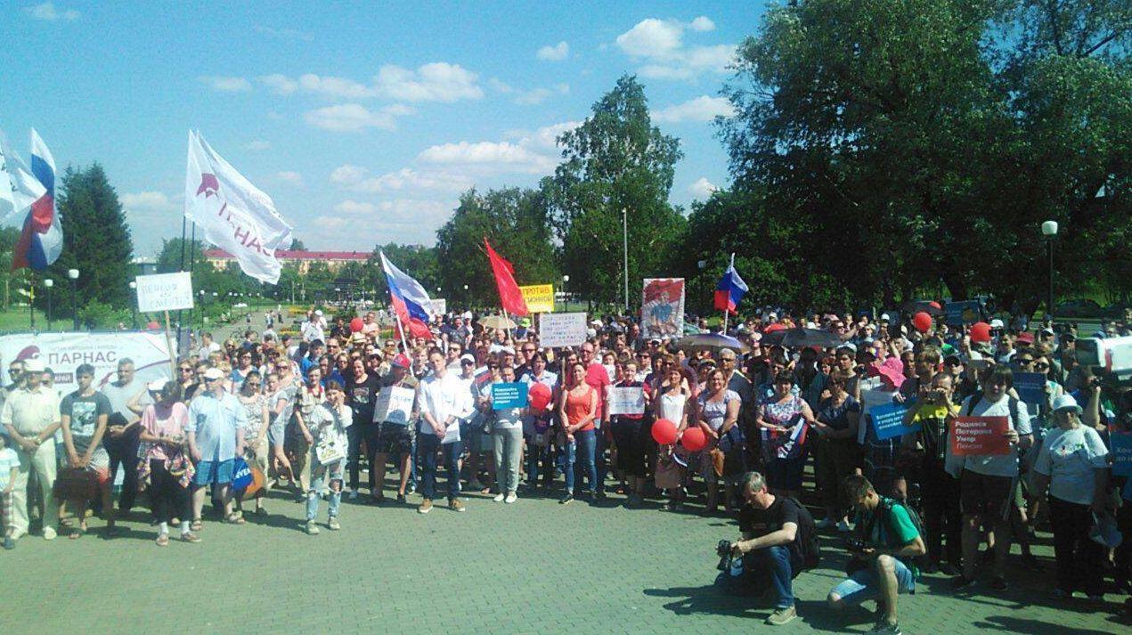 Митинг против повышения пенсионного возраста в Перми