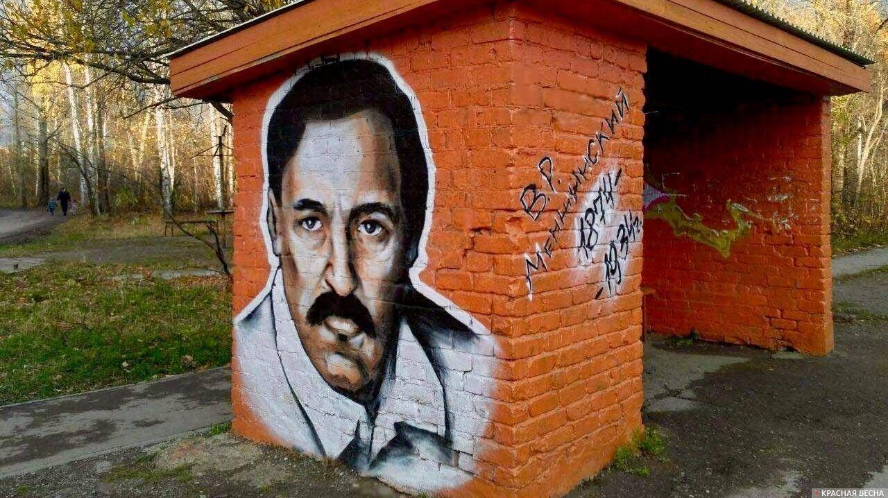 Портрет Вячеслава Менжинского на остановке в городе Пермь