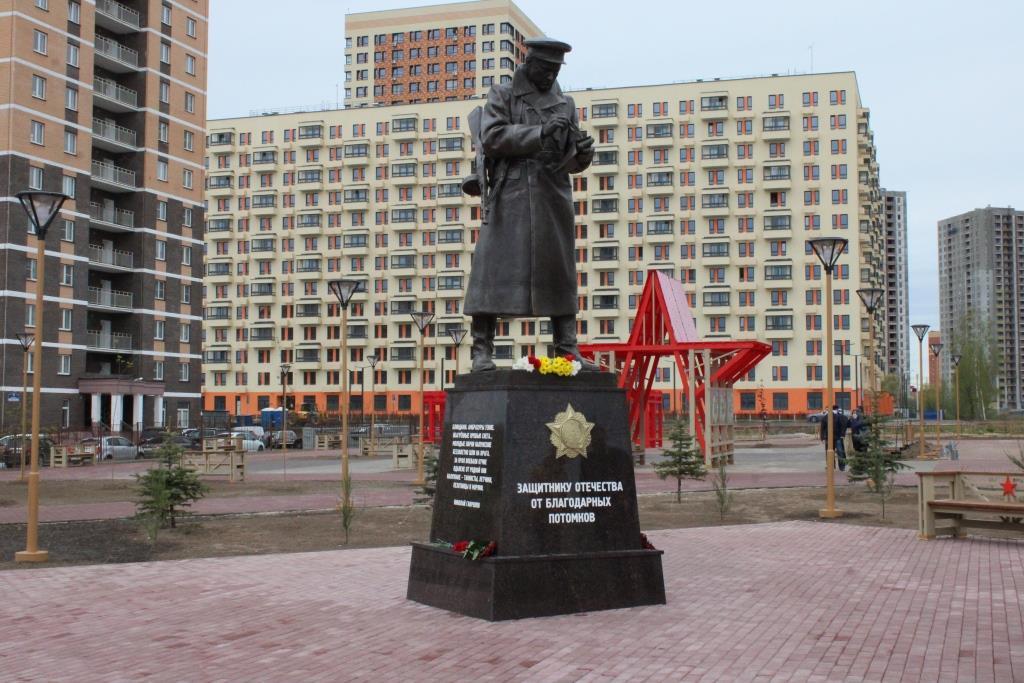 Сквер имени Краснопивцева