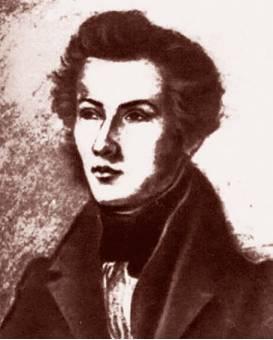 Бруно Бауэр