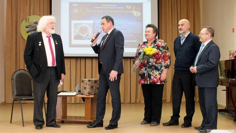 Презентация книги Игоря Тюленева