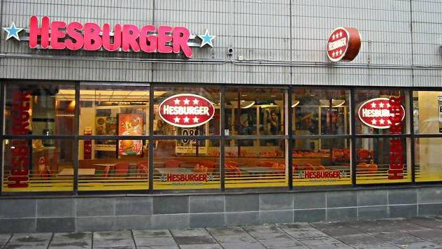 Ресторан быстрого питания финской фирмы Hesburger