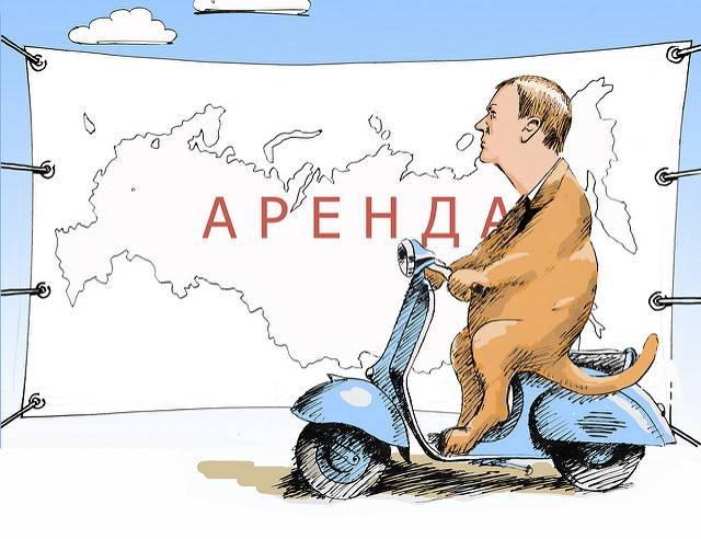 Лорд Балф признал Крым русским