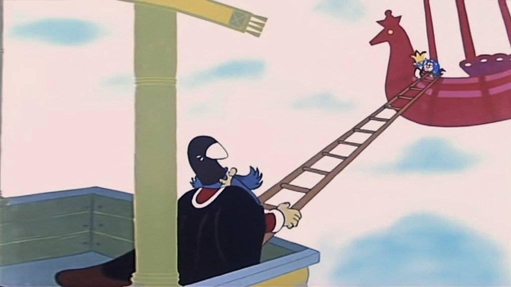 Я тебе лестницу, ты мне корону