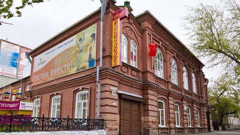 Здание театр кукол «Гулливер». г.Курган