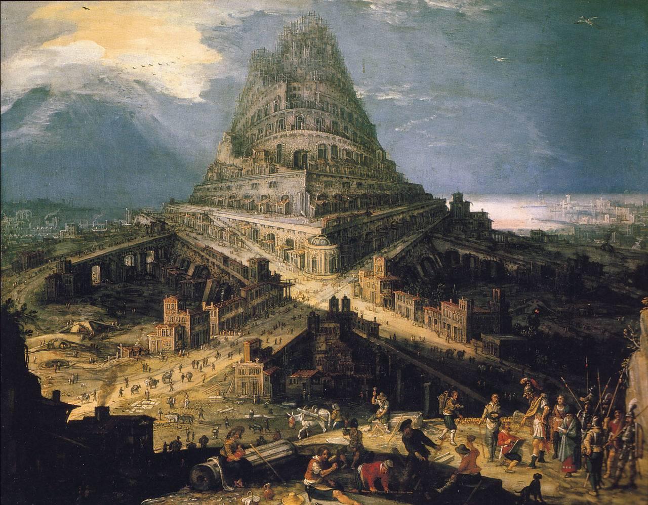 Хендрик ван Клив III. Строительство Вавилонской башни. 16 век