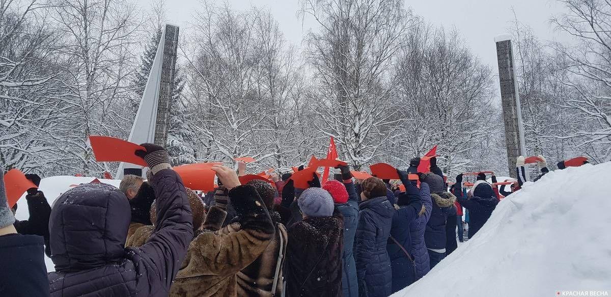 Праздничный митинг в Киришах