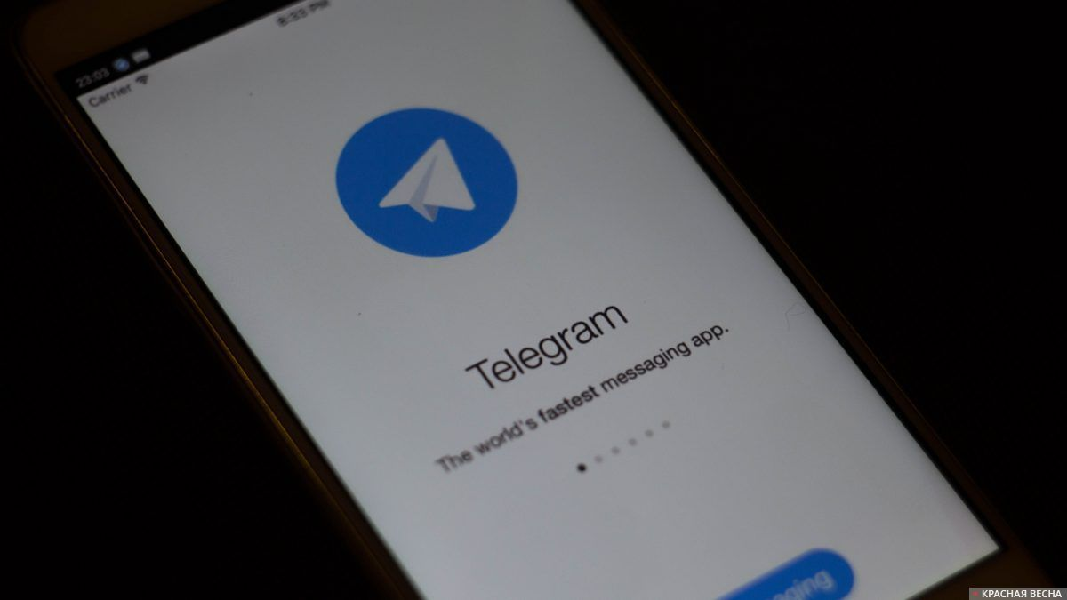 Парламент Ирана обсудил возможность запрета Telegram всвязи сакциями протеста