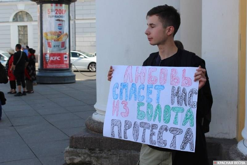 Активист движения «Поколение Z» выступает против оппозиционных пикетов. Санкт-Петербург