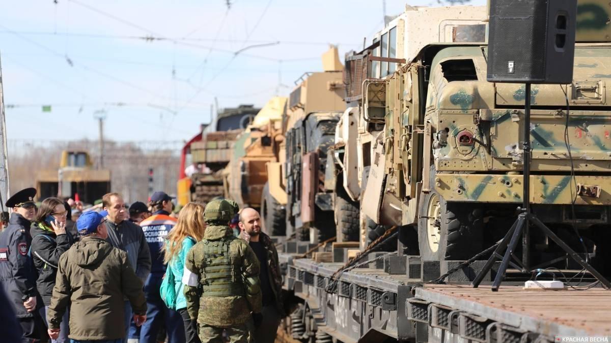 «Сирийский перелом» в Ярославле