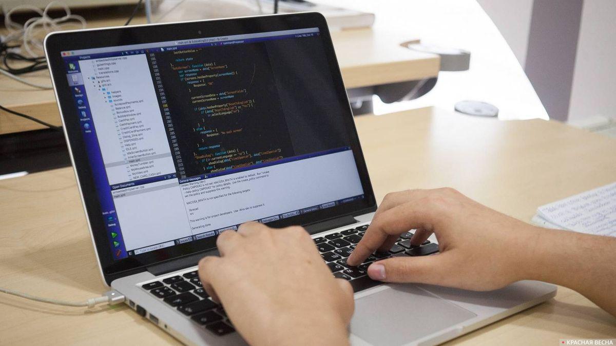 Пророссийские хакеры атаковали сервера МИД иМинобороны Германии