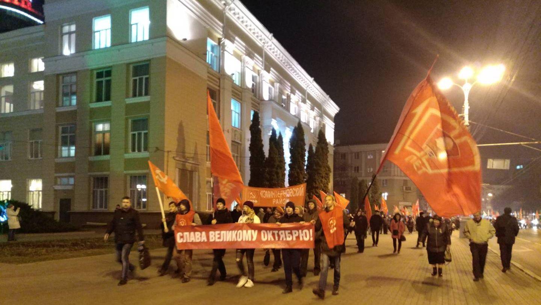 Шествие 7 ноября 2018 года в Воронеже