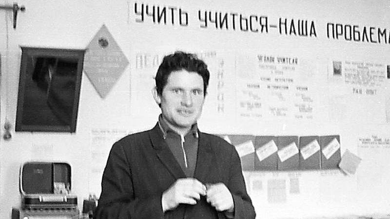 Никольская школа, 1971 год. В учительской